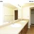 Spacious Master Bathroom | Apartments Ferris State University | Hillcrest Oakwood Property