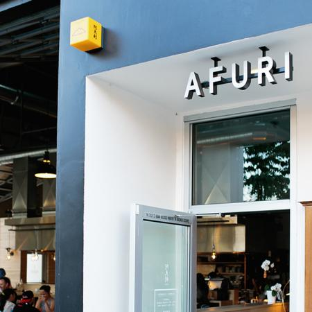 Exterior signage for Afuri